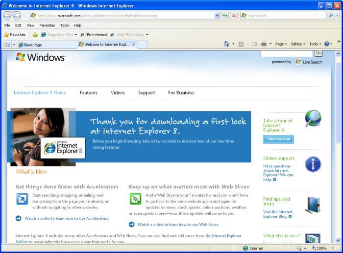 Trình Internet Explorer 8