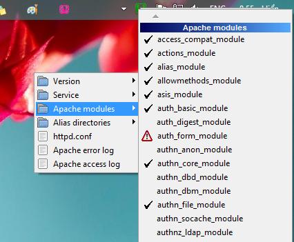 Các module trong Apache được bật tắt dễ dàng qua Wamp