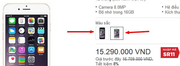 Iphone 6 với hai phiên bản bán trên Lazada