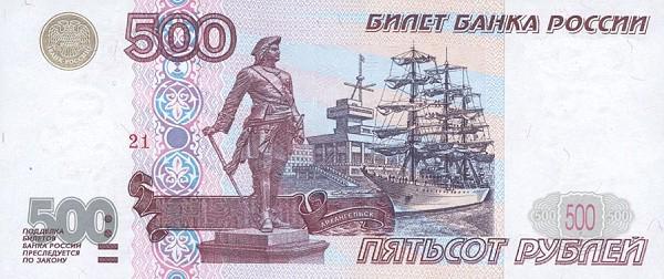 Đồng tiền RUP của nga