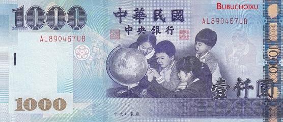 Đồng Đài Tệ Đài Loan, vâng rất nhiều phụ nữ