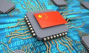 Máy chủ cài chip gián điệp của Trung Quốc